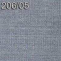 TOP-LINE GR.2 - WEST 206.05